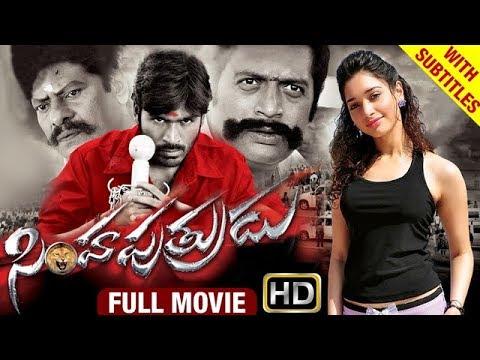 Simha Putrudu Telugu Full Movie   Dhanush   Tamanna   Devi Sri Prasad   Venghai   Indian Films