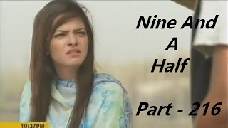 Bangla Comedy Natok Nine And A Half Part 216