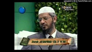 A Date With Zakir Naik epi 9  [www.banglainternet.com]