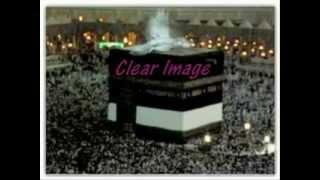 Real Photo Of ANGEL Taken At Makkah 2008