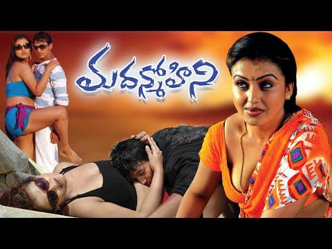 Madhanmohini Latest Telugu Full Movie Sona Sriman Thalaivasal Vijay