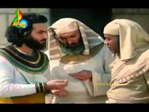 Xxx Mp4 Hazrat Yousuf Joseph A S MOVIE IN URDU PART 33 3gp Sex