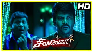 Shivalinga Movie Scenes | Raghava realises Rithika is possessed | Vadivelu | Shakti | Urvashi