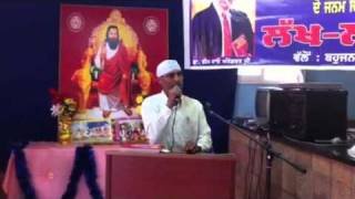 ankhi putt chamara de in minibegampura girona spain janam din dr ambedkar ji part 2