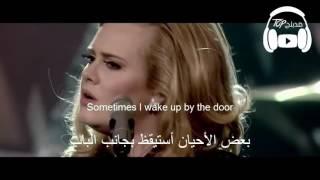 Set Fire To The Rain - Adele مترجمة عربى
