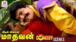 Middle Class Madhavan - Vivek Intro Comedy