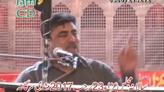 Zakir Haji Nasir Abbas Notock Majlis Azza 23 Rajab 2017 Dandi Sargana Tahsil Shorkot Zila Jhang