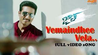 Yemaindhee Vela Full Video Song | Jil | Gopichand | Raashikhanna | Ghibran