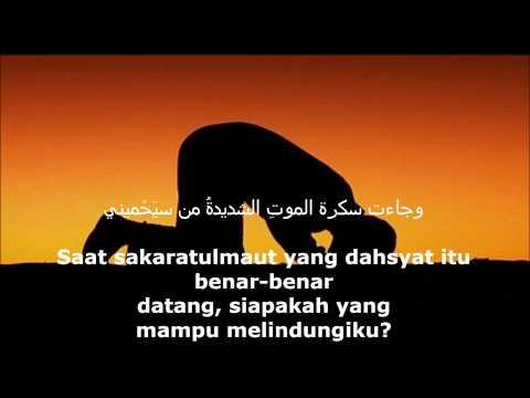 Syair Pelembut Hati   Ibnul Qayyim Al Jauziyah