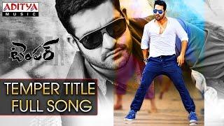 Temper Title Full Song ll Temper Movie ll Jr.Ntr, Kajal Agarwal