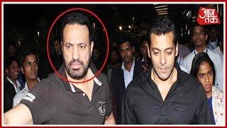 FIR Against Salman Khan's Bodyguard Shera For Assault