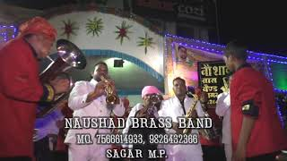 Title song Naushad band sagar (M.P)