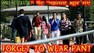 FORGET TO WEAR PANT (