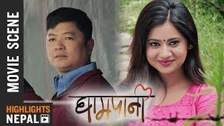 दयाहांग राई र केकी अधिकारीको अर्को रोमान्टिक शृंखला - Nepali Movie GHAMPANI Scene