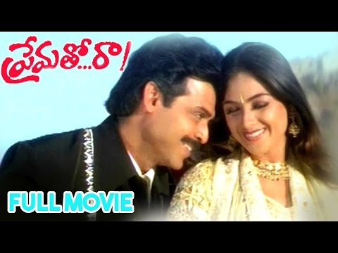 Xxx Mp4 Prematho Raa Telugu Full Movie Venkatesh Simran 3gp Sex