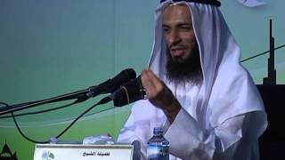 أخلاق الموظف للشيخ خالد اسماعيل
