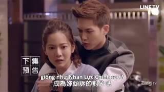 [Vietsub] Trailer Nghỉ nghiêm anh yêu em tập 10 - Tăng Chi Kiều & Vương Tử