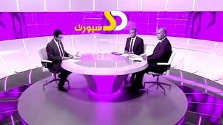إعلامي تونسي يشبه أجواء دونور بجنون البونبونيرا وصوت جمهورالرجاء بكينشاسا أكثر من فيتاكلوب