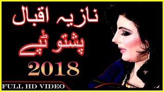 Pashto New Songs 2018 | Pashto Naw Tapay  | Nazia Iqbal | Paron Na Malomede | HD Video