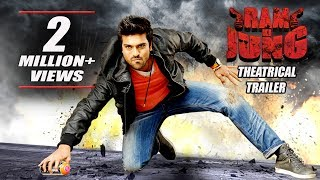Ram Ki jung (Orange) 2017 Official Trailer | Ram Charan, Genelia D