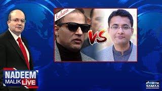 PMLN Ka Garh Faislabad Ab Kiska?   Nadeem Malik Live   SAMAA TV   11 July 2018