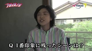 ドラマ「アオイホノオ」黒島結菜さんインタビュー