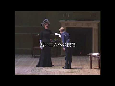 新国立劇場オペラ「ばらの騎士」ダイジェスト映像 Der Rosenkavalier- NNTT