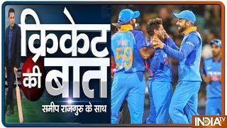 Cricket Ki Baat: क्या विराट का 'चाबुक' बनाएगा T-20 का 'चैंपियन' ?