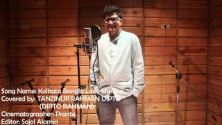 Bangla remix song
