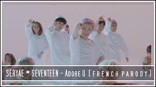 SEVENTEEN - Adore U │FRENCH PARODY│