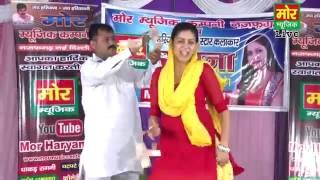 Aam Dasheri __ Sapna Dance __ Naya Pataka __ Mor Haryanvi Mu