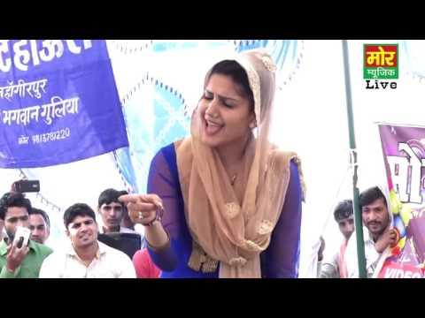Mor Music Company Live Show    Solid Body      Jahangirpur    Mor Haryanvi   Waptubes Com