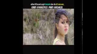 Dherai Maya Nagara Promo | Maksam Khati Chhetri | Bagina Music