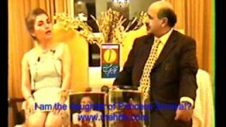 گفتگو با فیروزه دختر پرنسس ثریا اسفندیاری بختیاری4