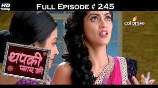 Thapki Pyar Ki - 6th March 2016 - थपकी प्यार की - Full Episode (HD)