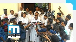 Land Scam: Priests Ask Cardinal Alencherry To Stand Down| Mathrubhumi News