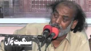 zakir sabir shah behl 2012 8th Zilhaj Gulan Khail Mainwali Part 2
