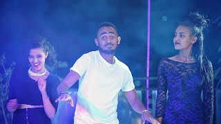 Yami Brhane - Abziatey | ኣብዚኣተይ - New Ethiopian Tigrigna Music 2018 (Official Video)
