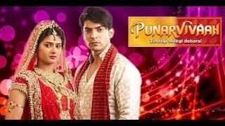 Full Title Song Of Punar Vivah|Kratika Sengar Aarti Yash Sindhia&Yash