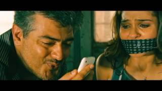 Thala Ajith Mass Scenes Mankatha Tamil Movie Trisha