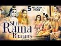 Shri Ram Bhajans Raghupati Raghav Raja Ram Ram Siya Ram Siya Ram Jai Jai Ram Rama Songs mp3