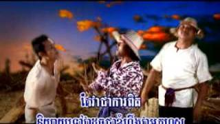 Rock Production _ Khmer song