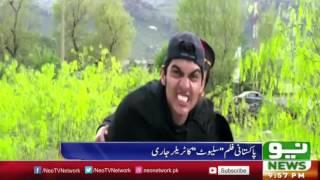 Aitzaz Hasan Shaheed Bio Pic