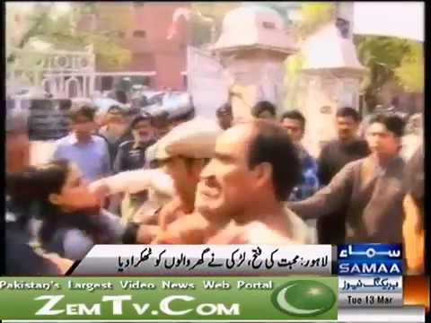 LOVE MARRIAGE FULL FIGHT STORY IN LAHORE COURT