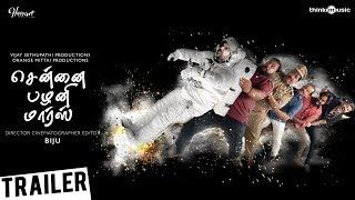 Chennai Palani Mars Official Trailer   Vijay Sethupathi   Biju   Niranjan Babu