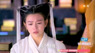 Romance of the Condor Heroes 2014 ep 31 Engsub   YouTube