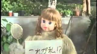Consome Panchi! Parte 1 (Comercial Japonés) :D