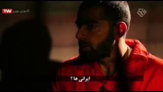مستند ایرانی های مرتد | جنایات داعش و اعترافات یکی از سران این گروه تروریستی