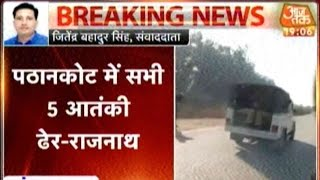 Rajnath Singh: All Five Militants Killed In Pathankot Terror Attack