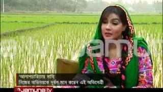 Jannat 2017 Bangla Movie Interview News Video By Mahiya Mahi HDBDMusic25 bz